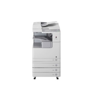 Canon imageRUNNER 2520/mfd A3 20ppm 256mb 1200x1200